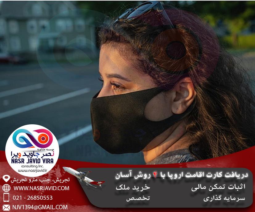یونان واکسن رایگانCovid-19 را ارائه می دهد ، و به همه دانشجویان ماسک صورت می دهد